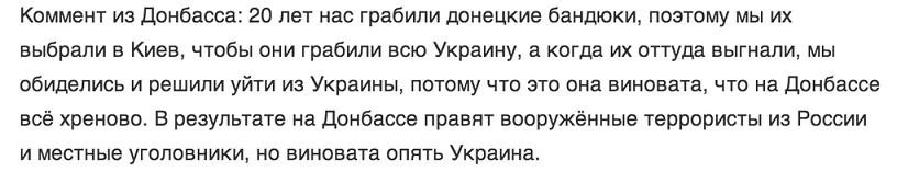С момента появления террористов на Донбассе погибло 210 человек, среди них 2 детей и 9 женщин, - Минздрав - Цензор.НЕТ 5661