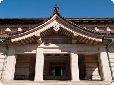Museu Nacional de Tóquio