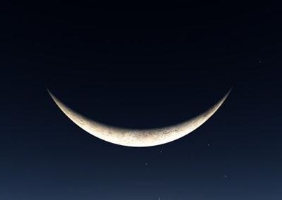 luna a barchetta