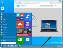 Windows10TP08
