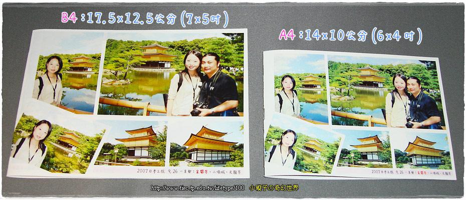 2007minibook03.jpg