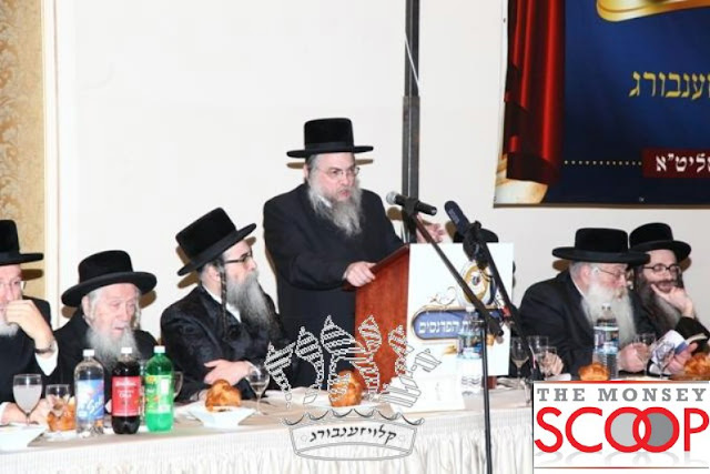 Sanz Klausengberg Annual Dinner In Monsey - 09.JPG