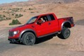 2012-Ford-F-150-26 (2)