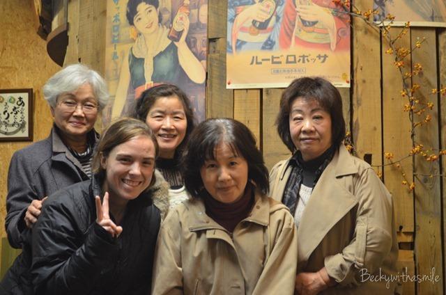 2013-11-07 Eikaiwa 004