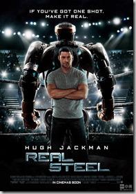 real steel (2011) ศึกหุ่นเหล็กกําปั้นถล่มปฐพี