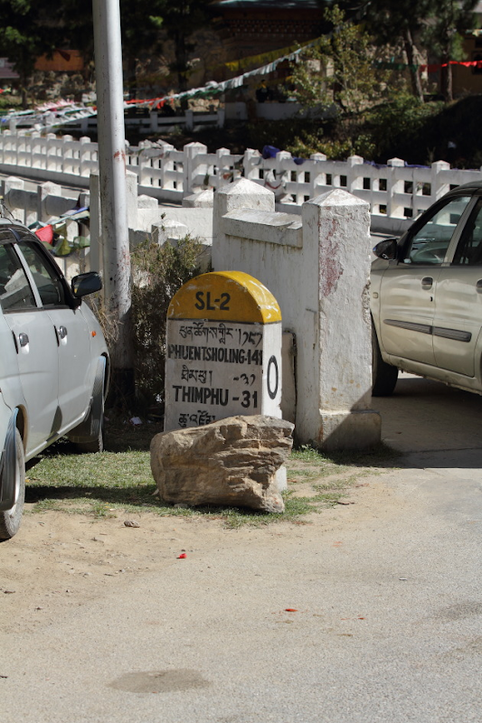 Milestone marker in Bhutan