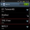 Taipei Free登入_04