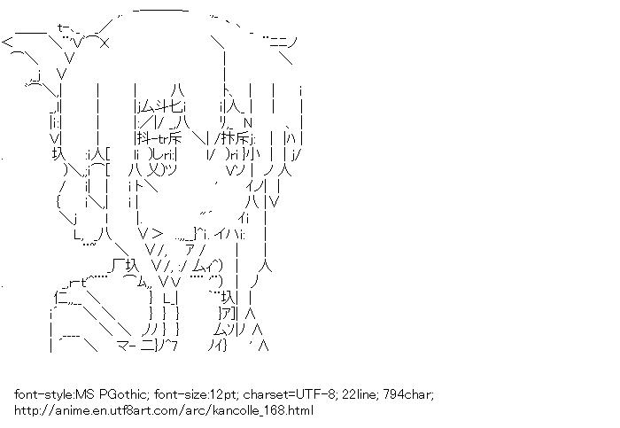 Kantai Collection,Inazuma