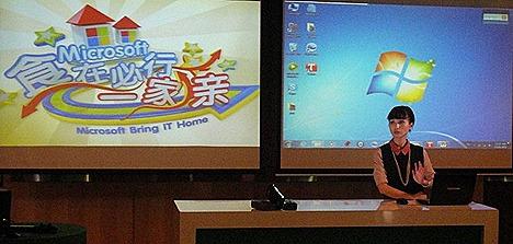 MICROSOFT BRING IT HOME  variety show MediaCorp artistes Vivian Lai Ben Yeo Microsoft Office, Windows Phone Xbox local celebrity chefs