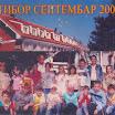 IV3_Zlatibor.jpg
