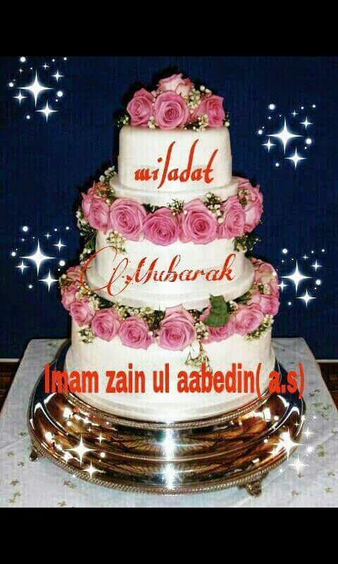 Saraiya Azadari Wiladate Imam ZainulAbideen AS Mubarak Ho