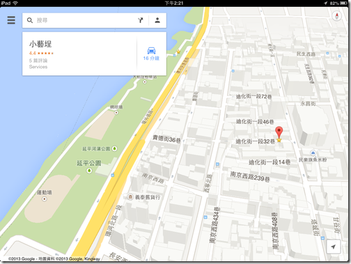 google maps 20 ipad-01