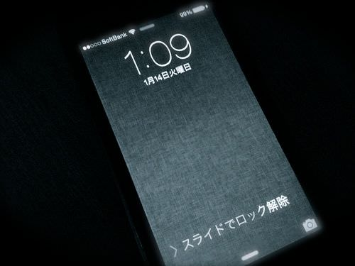 Iphone lock screen 10 seconds turn off backlight