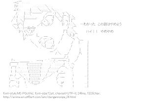 [AA]Hinata Hajime (Danganronpa)