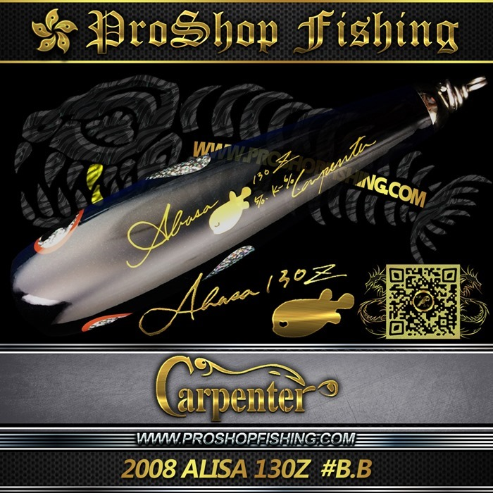 2008 Alisa 130Z  #B.B (2)