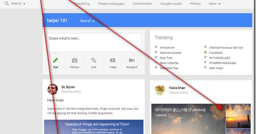 搜尋照片回憶?關鍵字辨識 Google 相簿照片圖中內容物