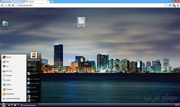 Cloudo Online Desktop