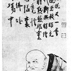 Hakuin, self-portrait (or, more likely, painted by a student of Hakins)