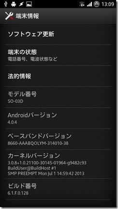 device-2013-10-09-130954