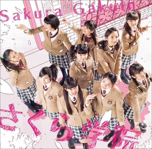 Sakura-gakuin_2014nendo-ku