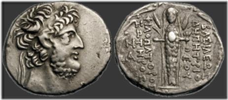 350px-DemetriusIIICoin