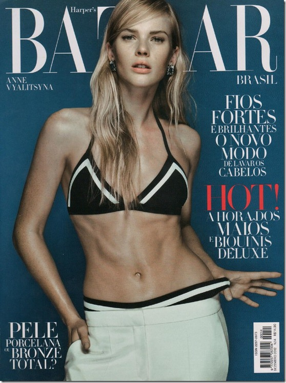 bazaar_dasbancas_cover_magazine