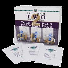 Комплект № 3 (6 пакета), Програма 2 Коло-Вада Плюс