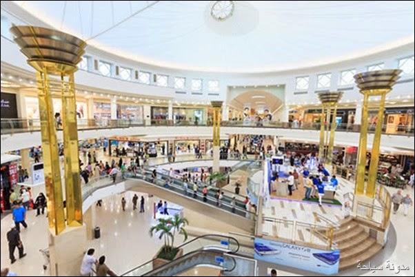 افضل عشر مجمعات تجارية في دبي