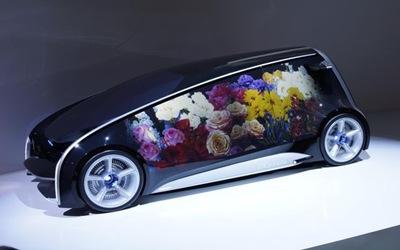 auto-electrico-Toyota-Fun-Vii