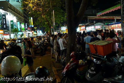 20100828Kaohsiung518.jpg