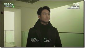 Plus.Nine.Boys.E03.mp4_000085618_thumb[10]
