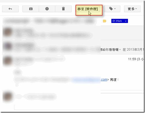 gmail GTD-15