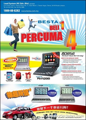 Besta-Sales-Mines-MIECC-B-2011-EverydayOnSales-Warehouse-Sale-Promotion-Deal-Discount