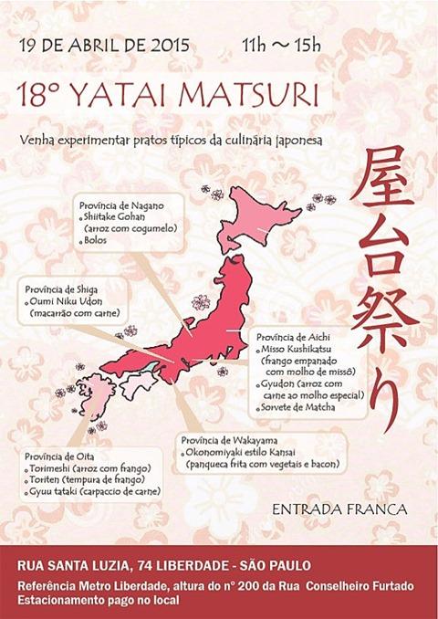 Yatai Matsuri