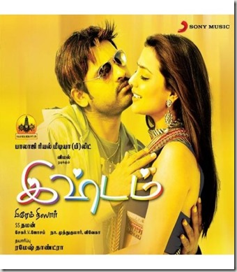 download-latest-movie-ishtam-tamil-mp3-songs-free
