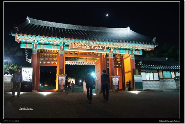 Korea209