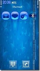 5-Temas-decorativos-para-el-Sony-Ericsson-Vivaz