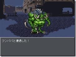 ffm_battle