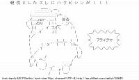 TwitAA 2013-11-30 01:36:57
