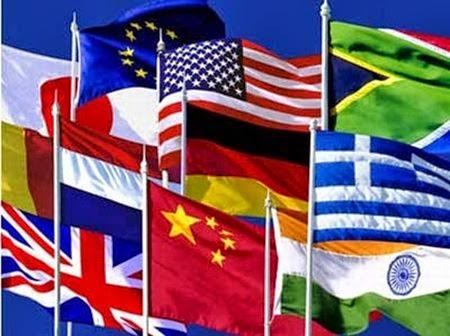 Πρόγραμμα Εξετάσεων του Κρατικού Πιστοποιητικού Γλωσσομάθειας περιόδου Νοεμβρίου 2013