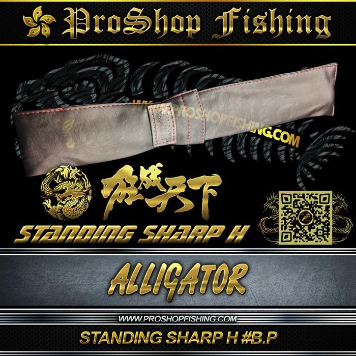 ALLIGATOR STANDING SHARP H #B.P.11