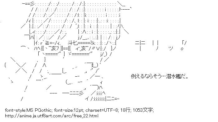 Free!,竜ヶ崎怜