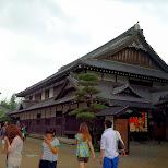 traditional village at Edo Wonderland in Nikko, Totigi (Tochigi) , Japan