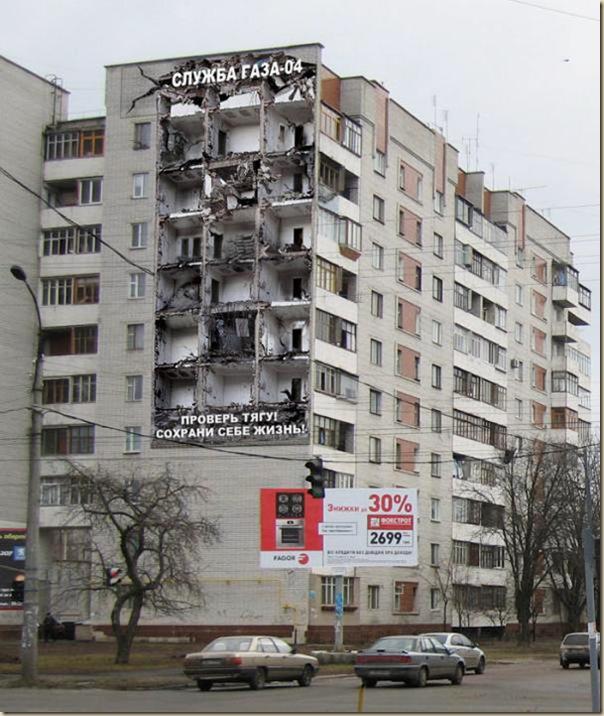 Publicités sur immeubles-gas