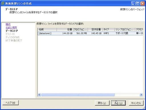 WS000022-2011-08-7-18-31.JPG