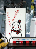 """""""Sorry, it's too warm"""" - This sign is apologizing for the warmth melting the ice sculptures. Gomen nasai - Atataka sugite"""