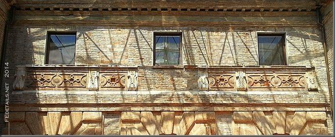 Piazzetta interna dei Bagni Ducali, Ferrara, Foto2