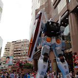Gundam Dock Hong Kong