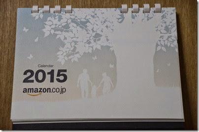 2014 12 23_1719_edited-1