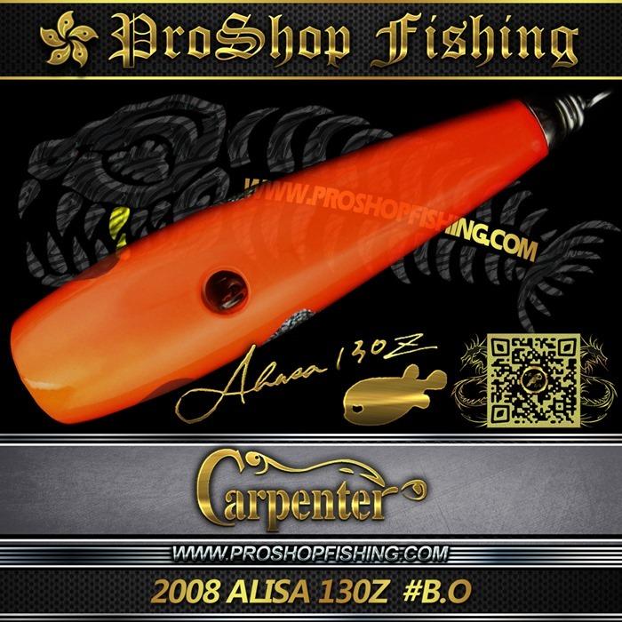 2008 Alisa 130Z  #B.O (4)